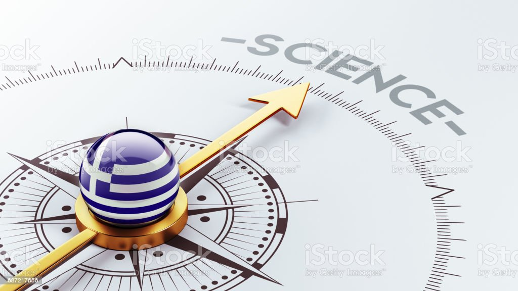 Science Concept stock photo