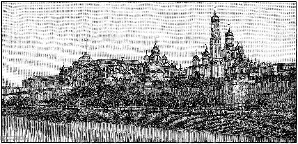 Southeast view of the Kremlin in Moscow vector art illustration