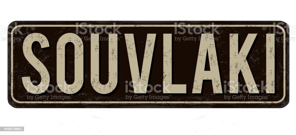 Souvlaki vintage rusty metal sign vector art illustration