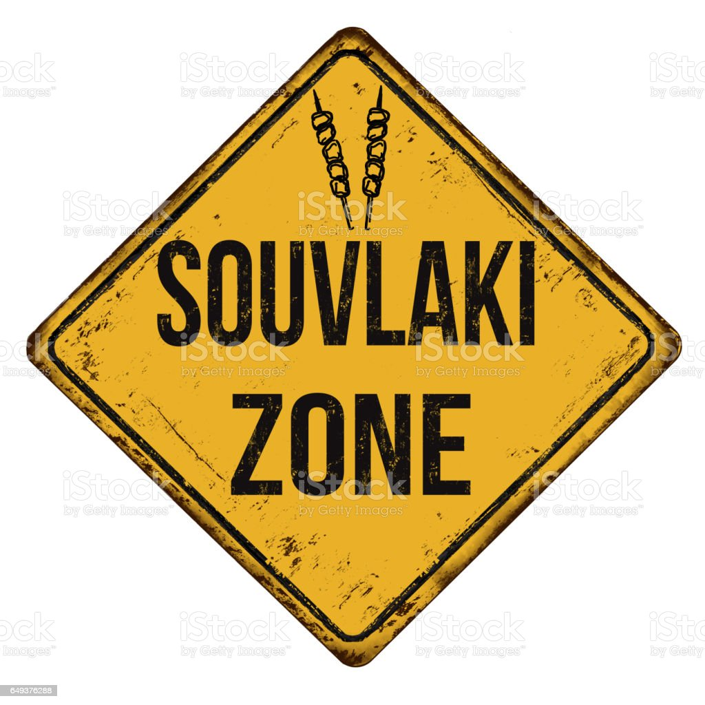 Souvlaki zone vintage rusty metal sign vector art illustration