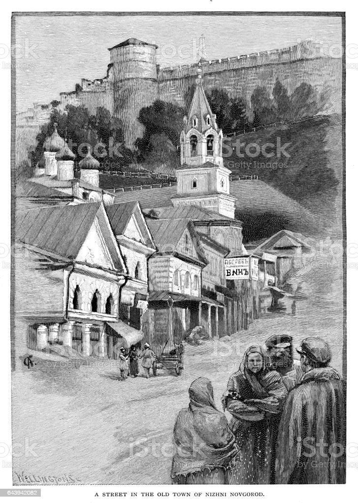 Street in the old town of Nizhny Novgorod vector art illustration