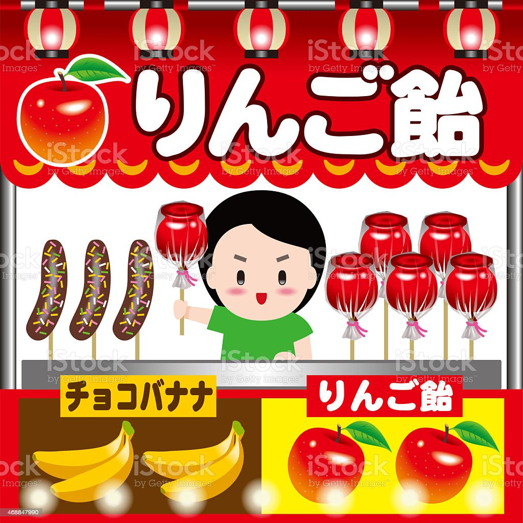 Street stall, Candy apple and chocolate coating banana. vector art illustration