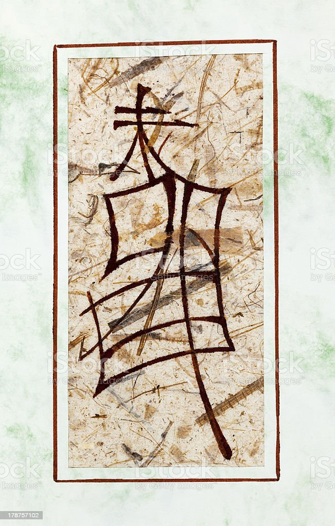 stylized image of Japanese character royalty-free stock vector art