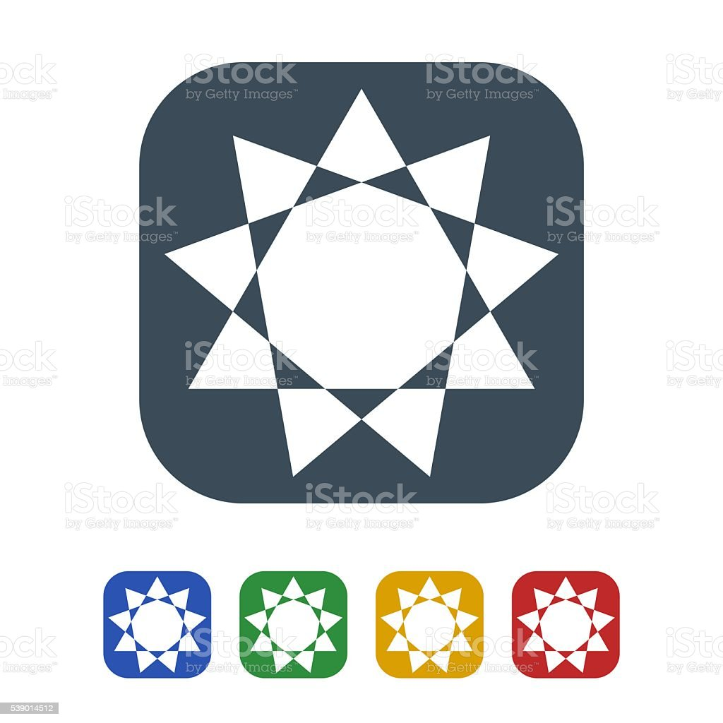 Sun icon isolated on white background vector art illustration