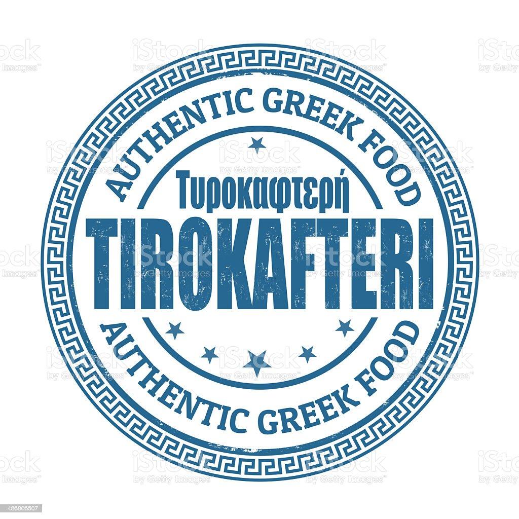 Tirokafteri stamp royalty-free stock vector art