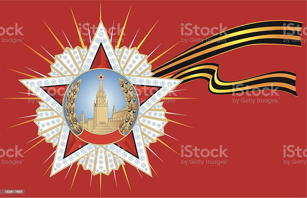 Victory Day royalty-free stock vector art