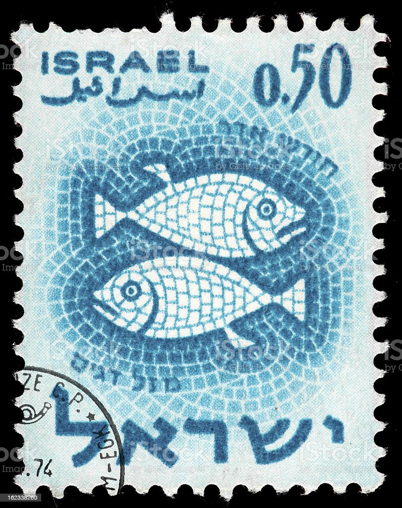 Vintage Israel Postage Stamp, Fish Tile Mosaic Illustration vector art illustration