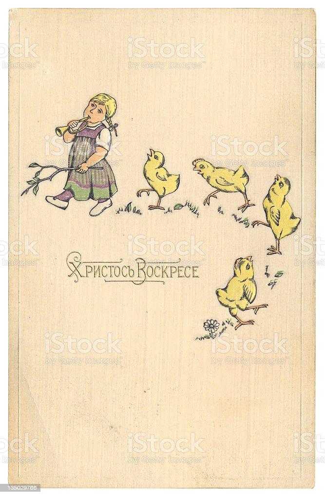 Vintage Xmas Card royalty-free stock vector art