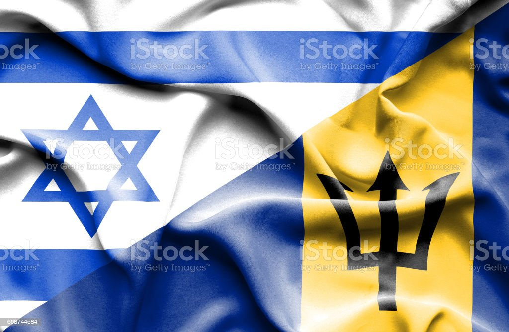 Waving flag of Barbados and Israel stock photo