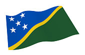 Waving flag of Solomon Islands.