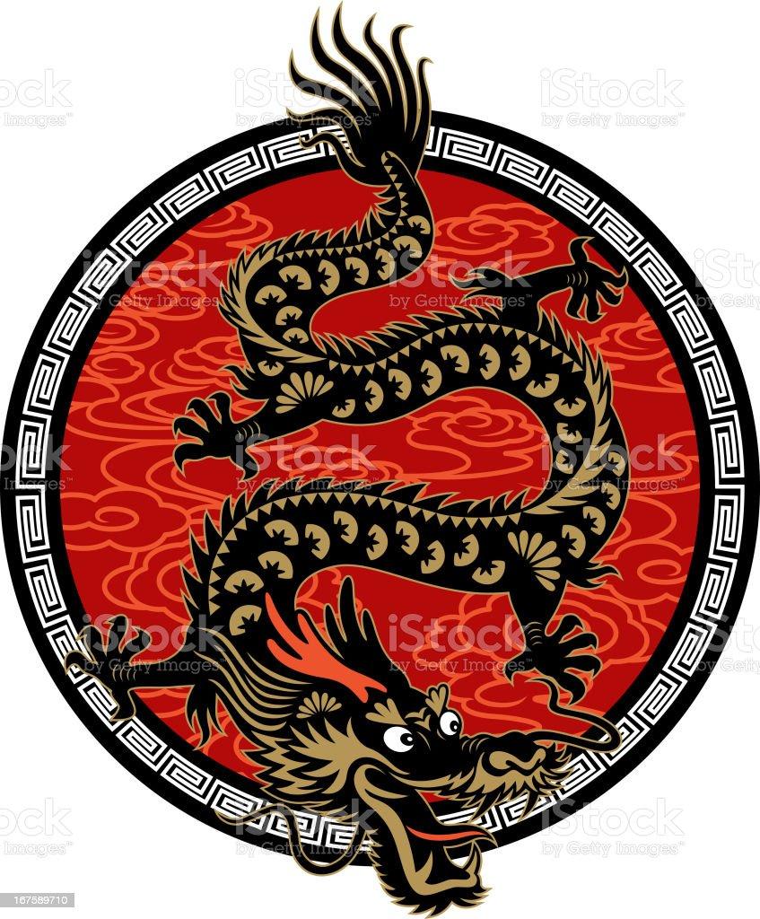 Year of the Dragon Symbol royalty-free stock vector art