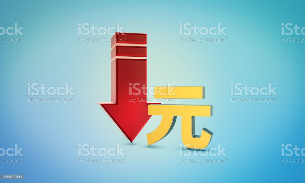 Yuan Down Symbol - Forex and Bourse Concept vector art illustration