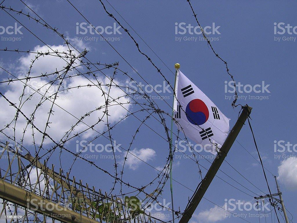 DMZ stock photo