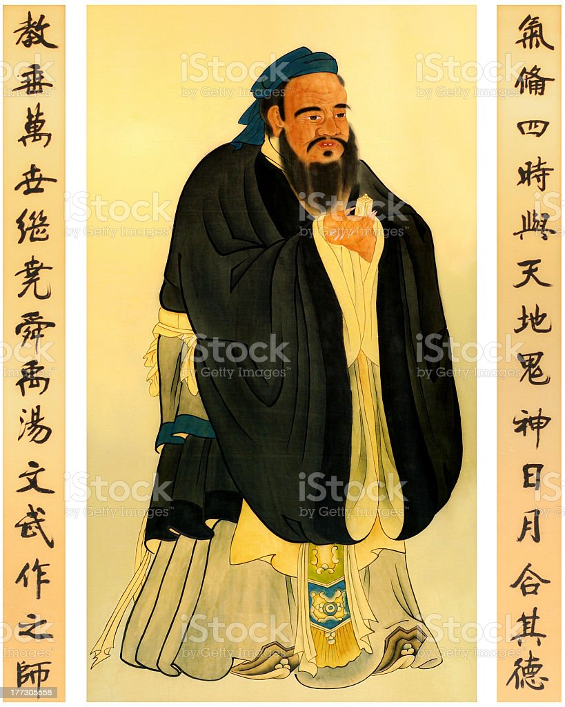 CONFUCIUS royalty-free stock photo