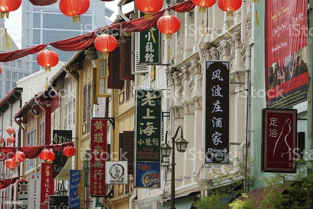 ASIA SINGAPORE CHINA TOWN stock photo