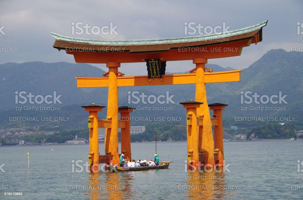 HIROSHIMA foto de stock libre de derechos