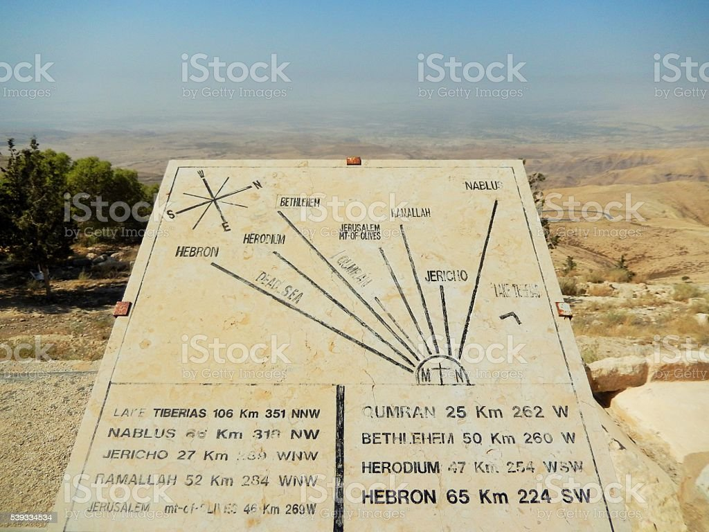PROMISED LAND FROM MOUNT NEBO, JORDAN stock photo