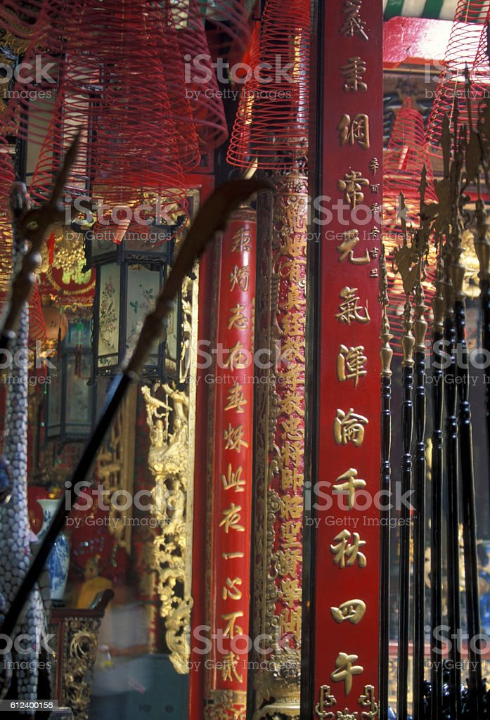 ASIA VIETNAM CAN THO TEMPLE stock photo
