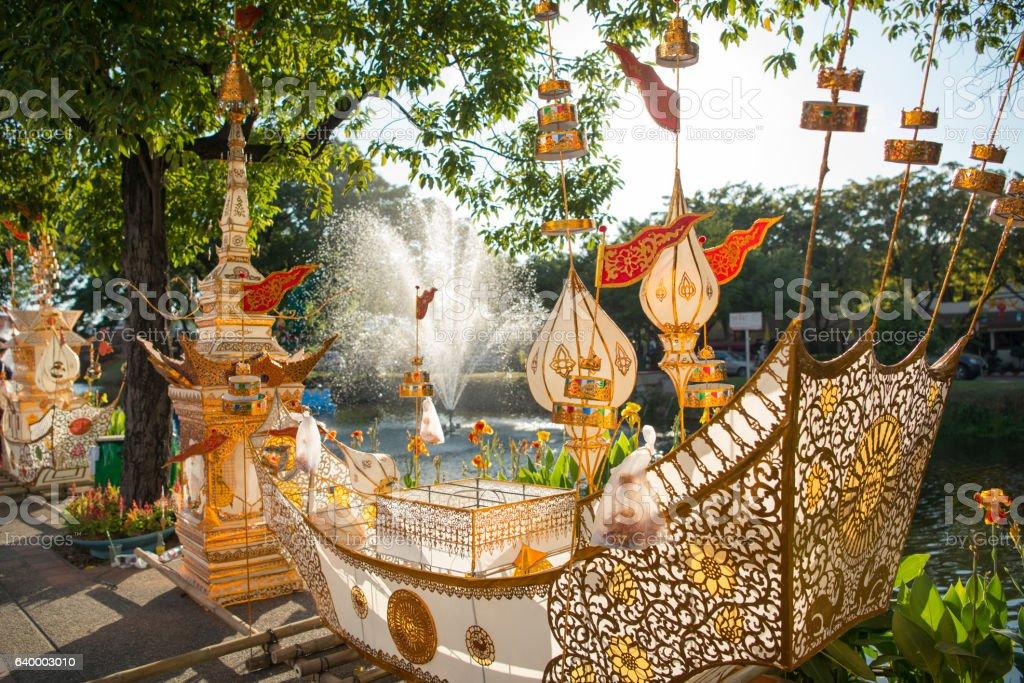 ASIA THAILAND CHIANG LOY KRATHONG FESTIVAL stock photo