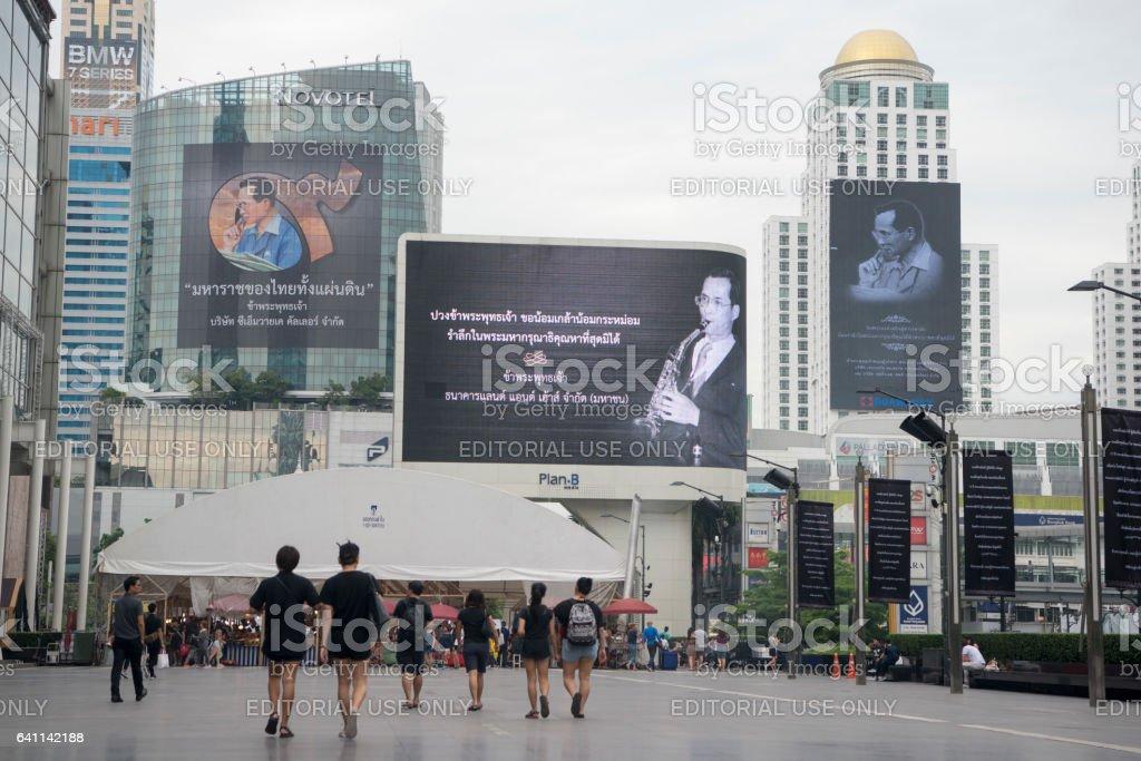 THAILAND BANGKOK KING BHUMIBOL stock photo