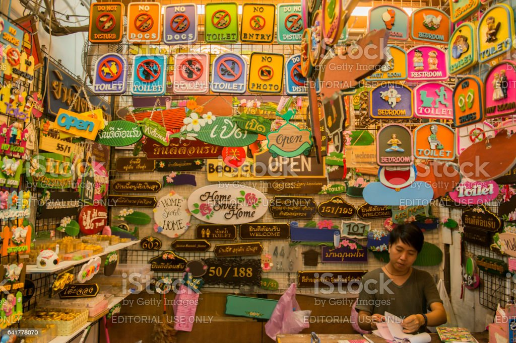 ASIA THAILAND BANGKOK CHATUCHAK MARKET  SHOP stock photo