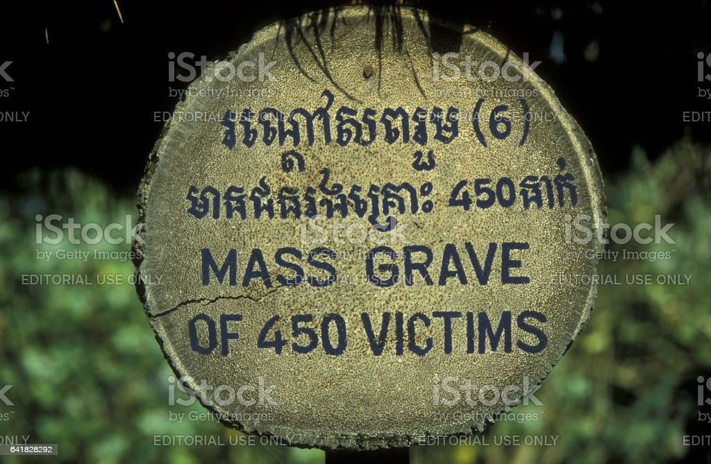 ASIA CAMBODIA KHMER ROUGE KILLING FIELDS stock photo