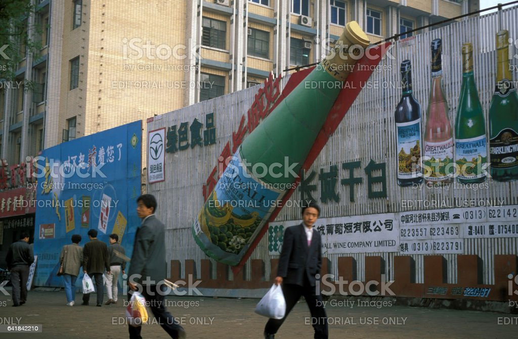 ASIA CHINA WUHAN stock photo