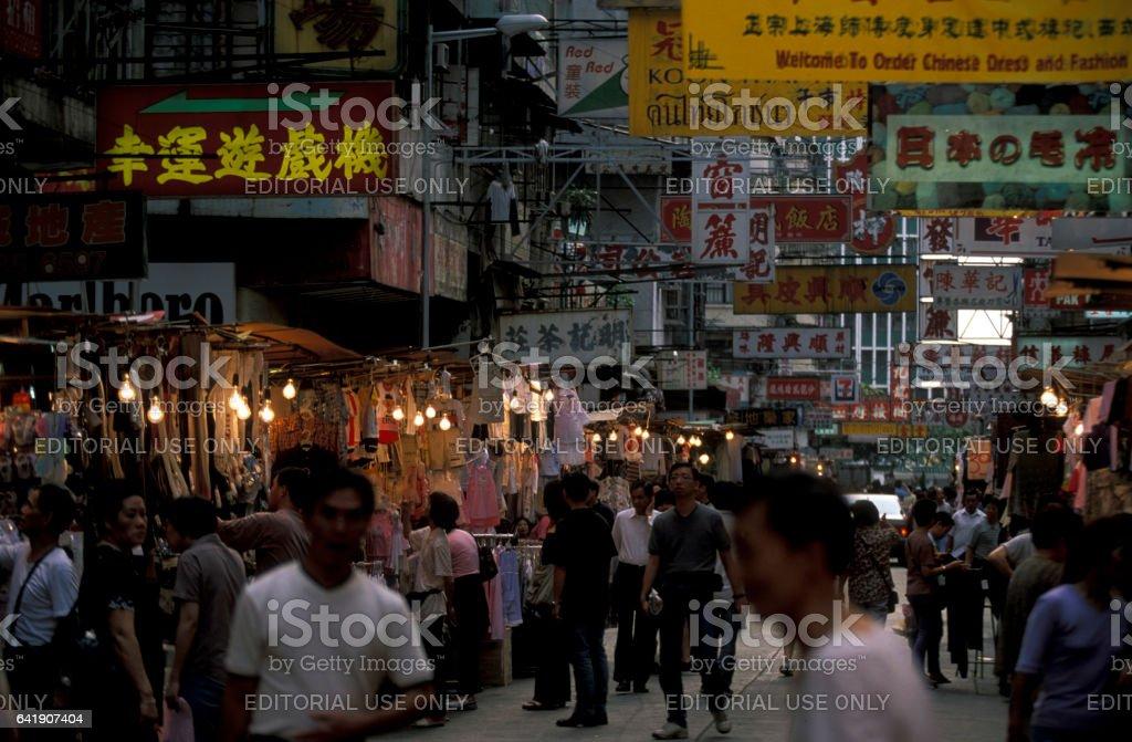 CHINA HONG KONG stock photo