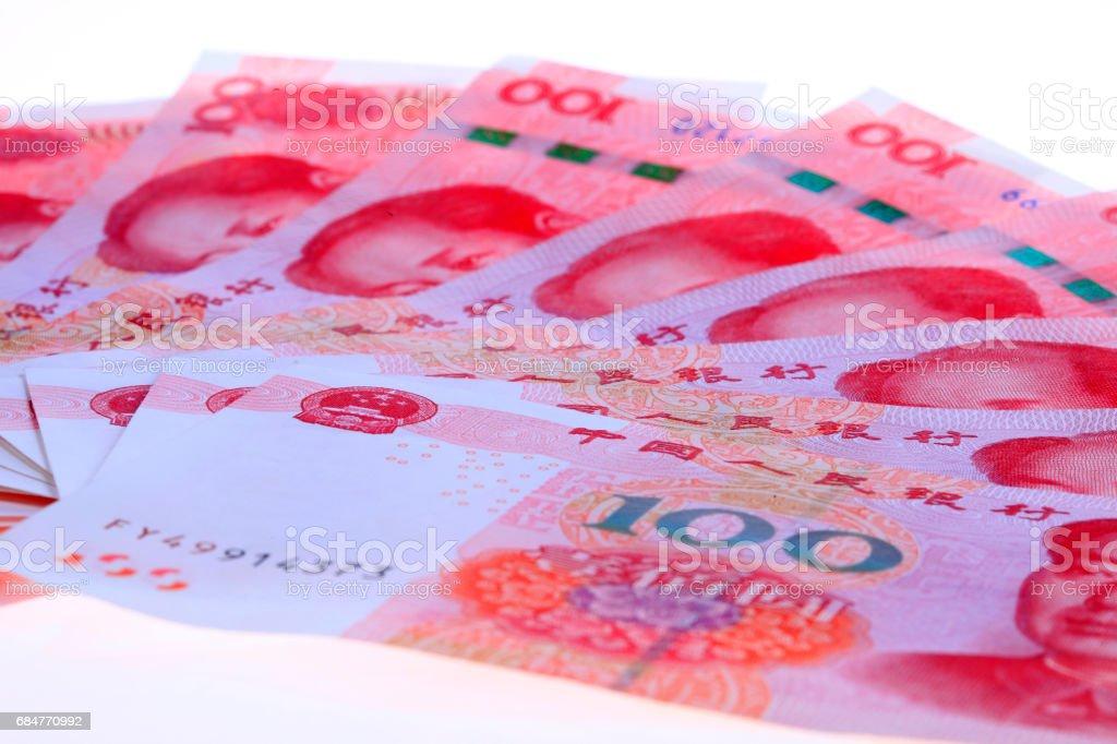 RMB stock photo