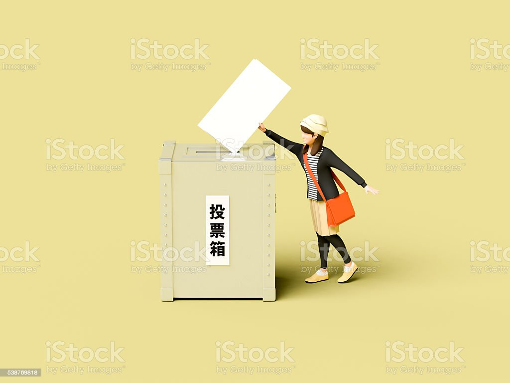 18-year-old election stock photo