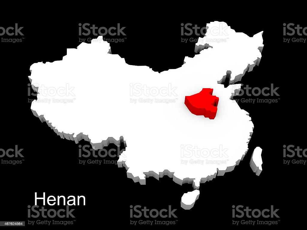 3d illustration province of china,focus on henan stock photo