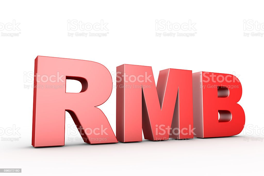 3d illustration sign rmb stock photo