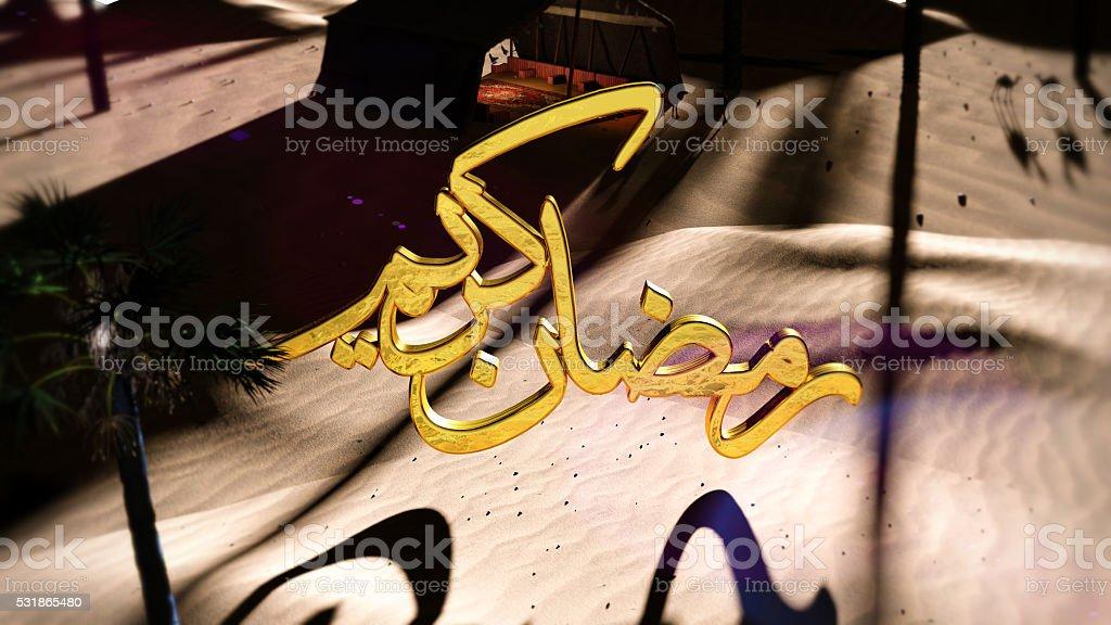 3d ramadan karim illustration stock photo