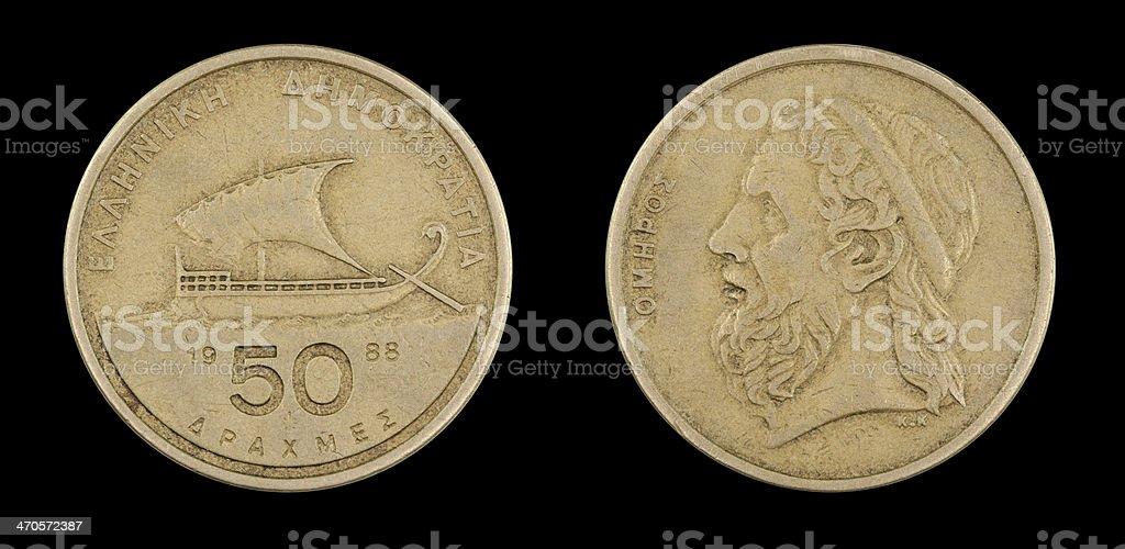 50-Drachmes-Coin, Greece, 1988 stock photo