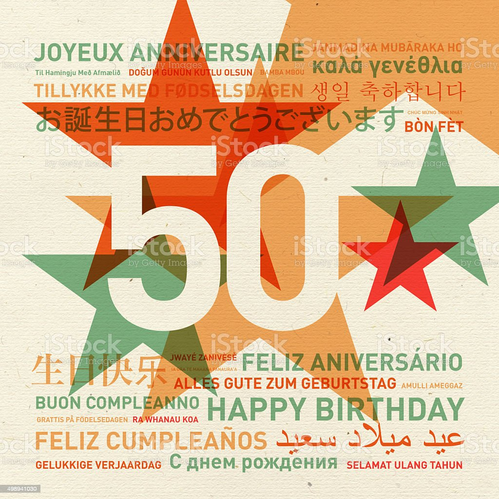 50th anniversary happy birthday card from the world stock photo