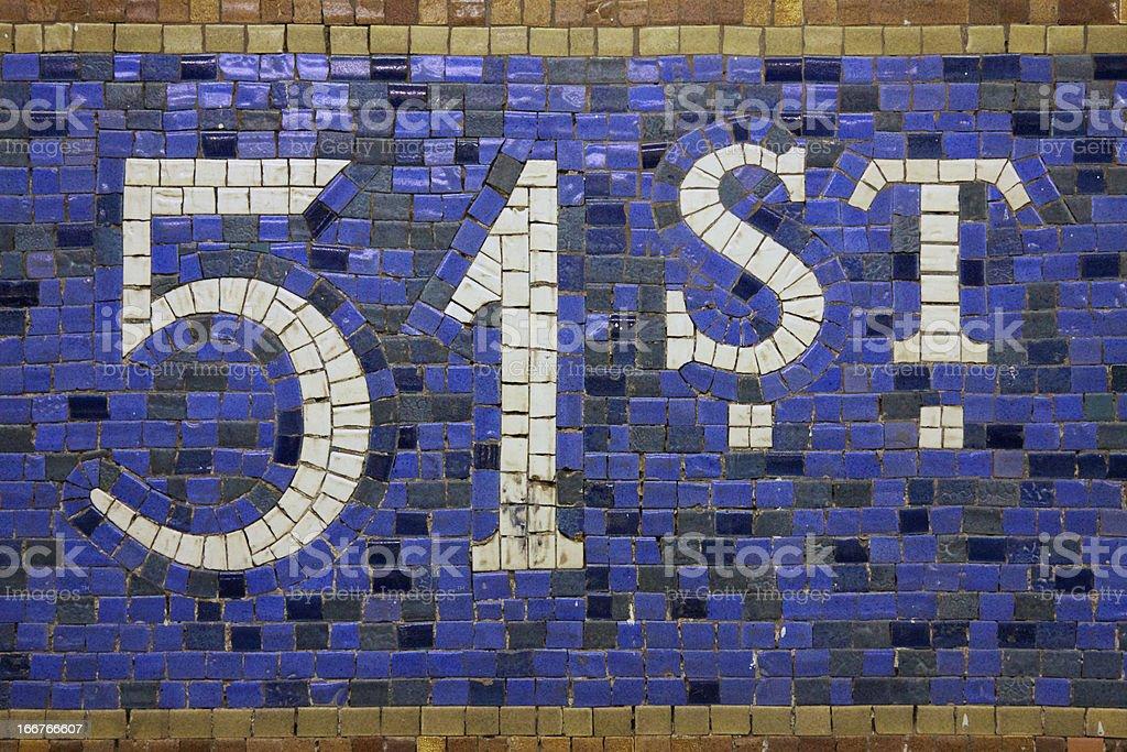 51st Street Station Sign New York royalty-free stock photo