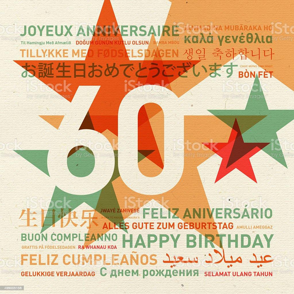 60th anniversary happy birthday card from the world stock photo