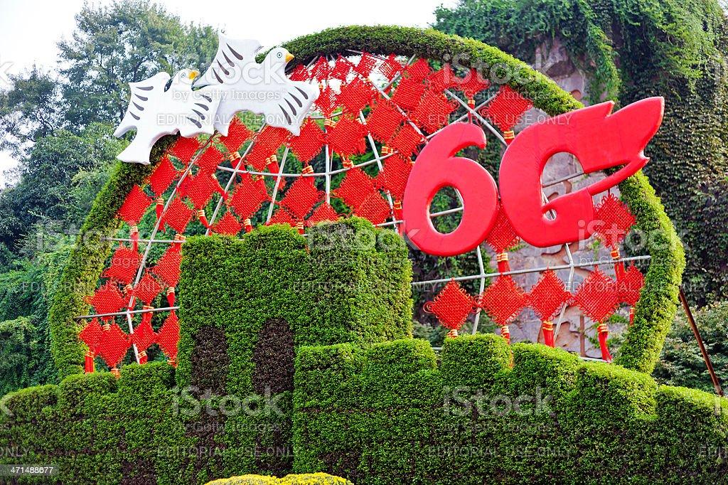 60th Anniversary Of China stock photo
