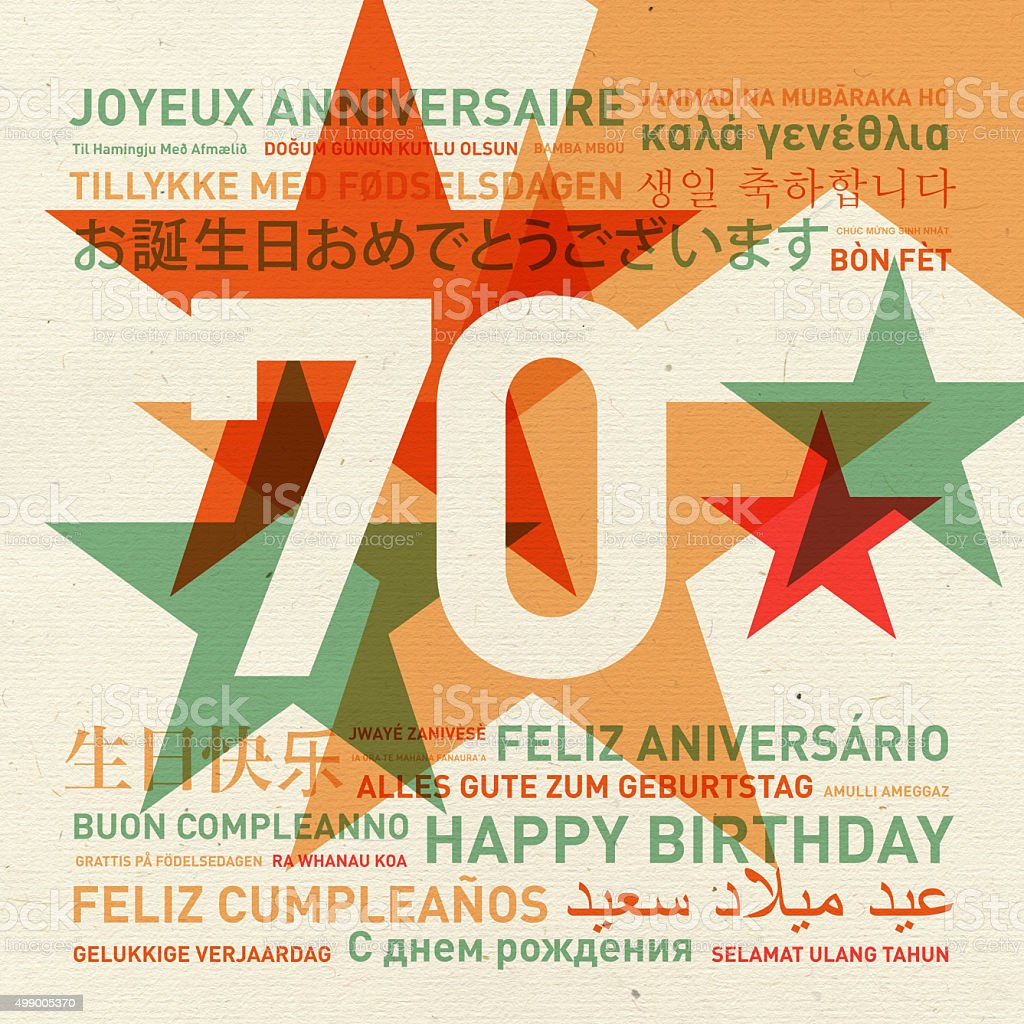 70th anniversary happy birthday card from the world stock photo