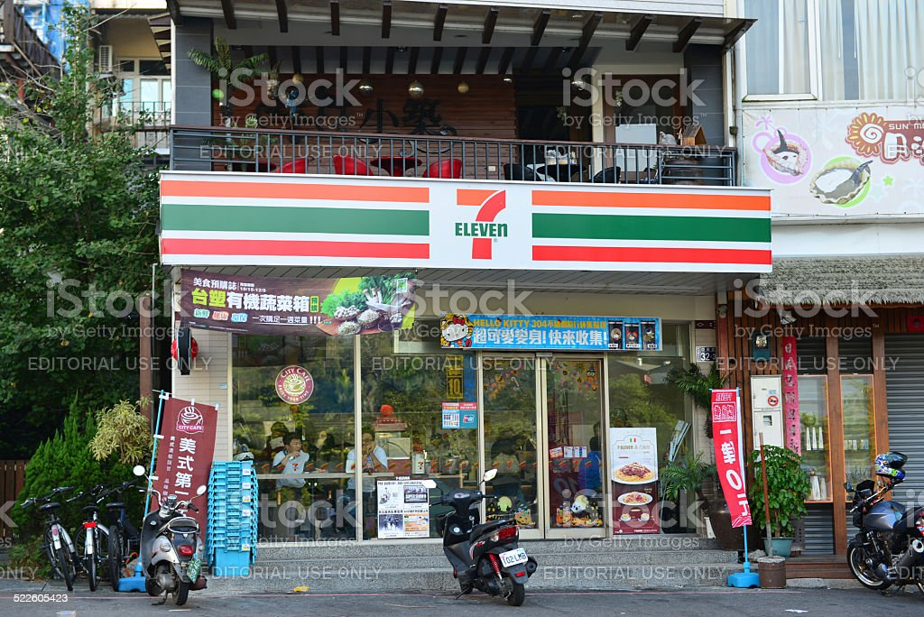 7-Eleven Convenience Store in Taiwan stock photo