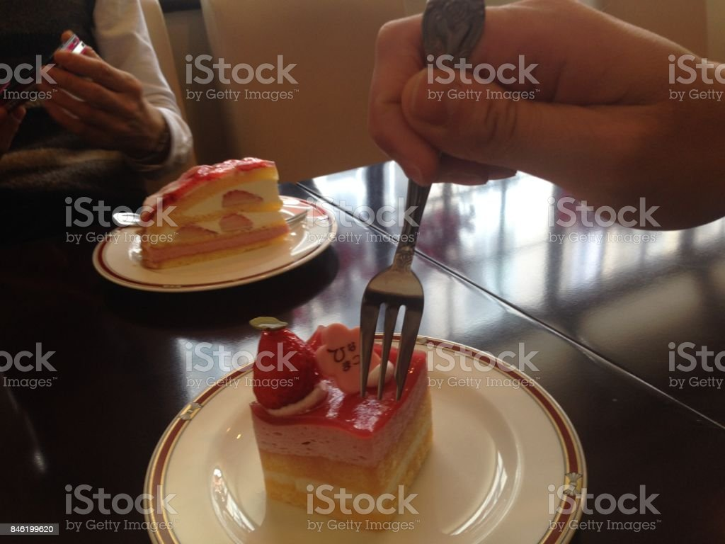 a piece of cake stock photo