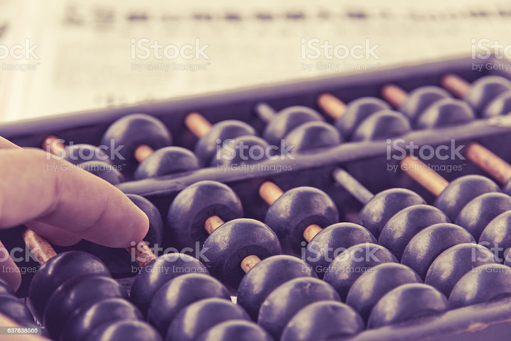 abacus. stock photo