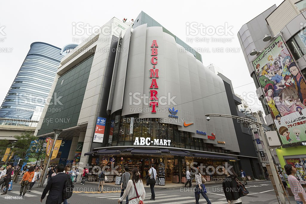 ABC-Mart GrandStage Ikebukuro in Japan stock photo