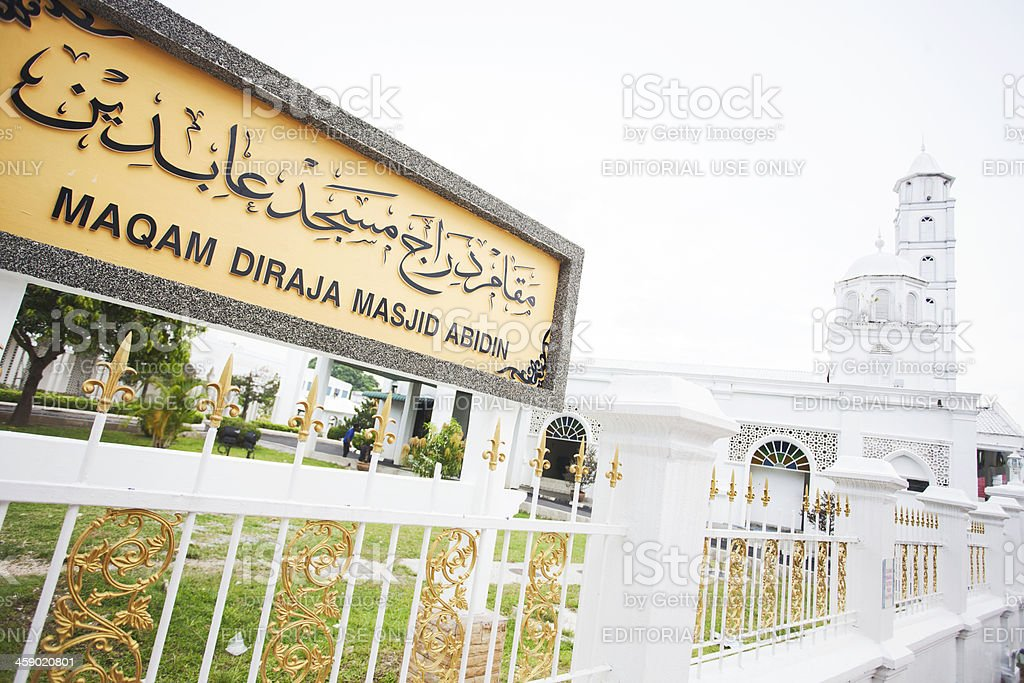 Abidin mosque view from the street. royalty-free stock photo