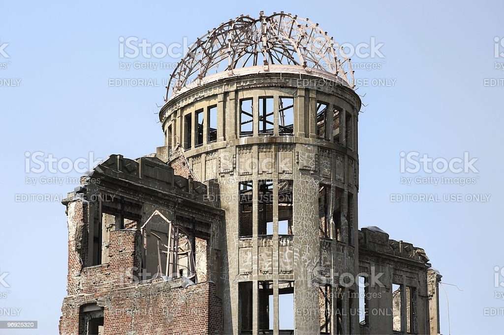 A-Bomb Dome Hiroshima stock photo