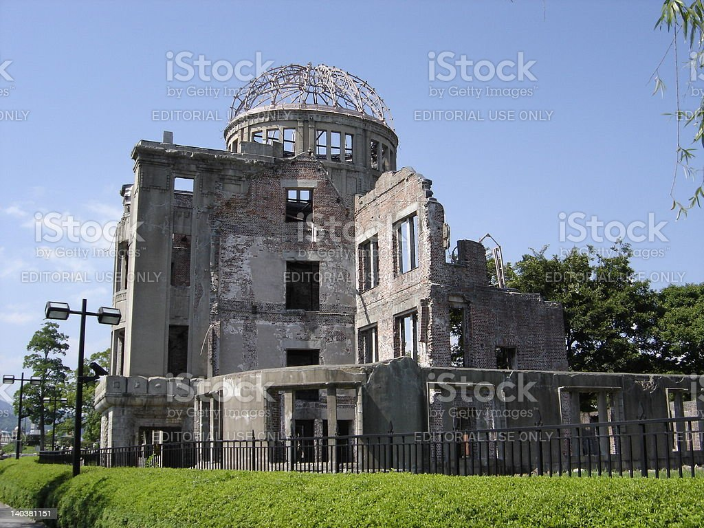 A-bomb dome royalty-free stock photo