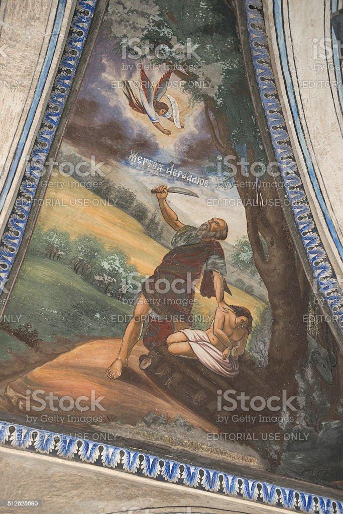 Abraham's sacrifice of Isaac (Plovdiv, Bulgaria) stock photo