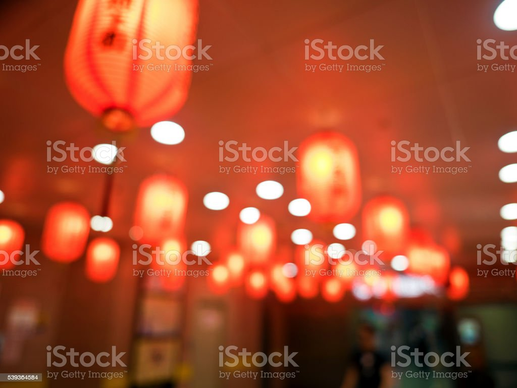 abstract blur background stock photo