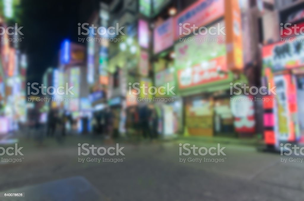 Abstract blur .Kabukicho in Tokyo , Japan . stock photo