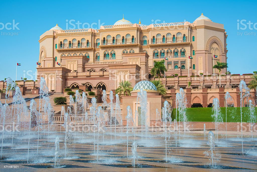 Abu Dhabi Emirates Palace Fountains royalty-free stock photo